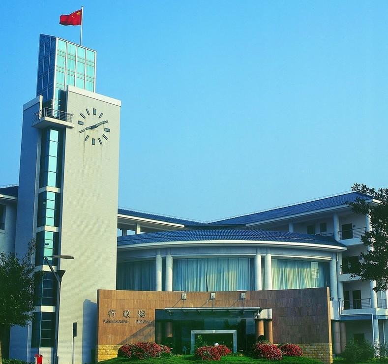 广东外语外贸大学南国商学院收费标准