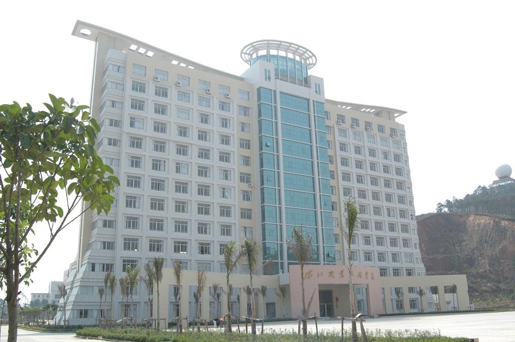 阳江职业技术学院收费标准