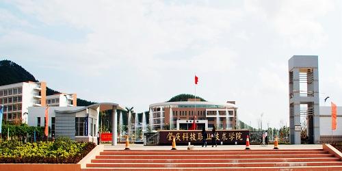 肇庆科技职业技术学院收费标准