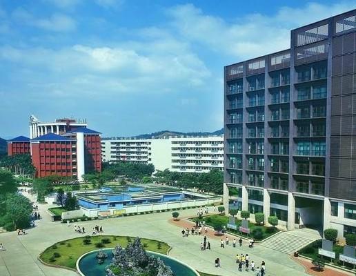 广州华立科技职业学院收费标准