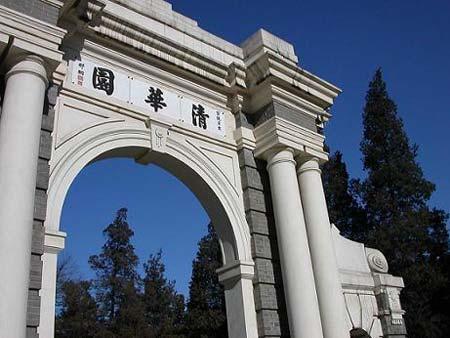 中国就业薪酬较高的大学