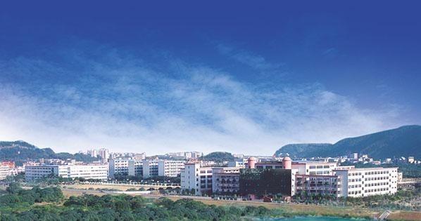广州工程技术职业学院收费标准