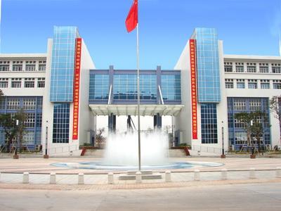 中山职业技术学院收费标准
