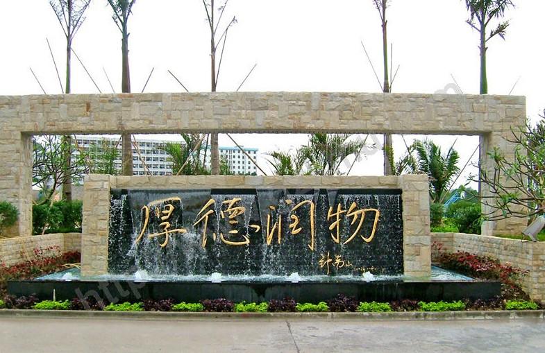 广州科技贸易职业学院收费标准