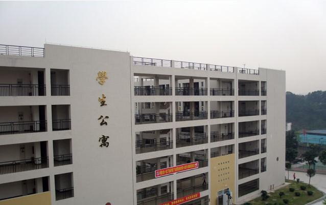广东体育职业技术学院收费标准