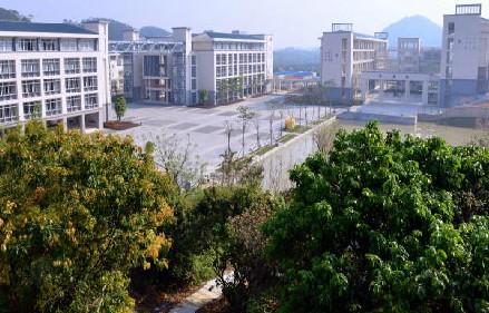 广东青年职业学院收费标准