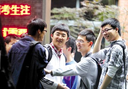 广东高考提前一本已完成招生任务