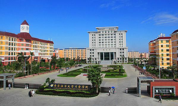 学生对广东海洋大学寸金学院的满意度调查表