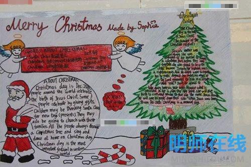 诞节手抄报是以环保圣诞节为内容的手抄报.不仅省力,还可以提高圣
