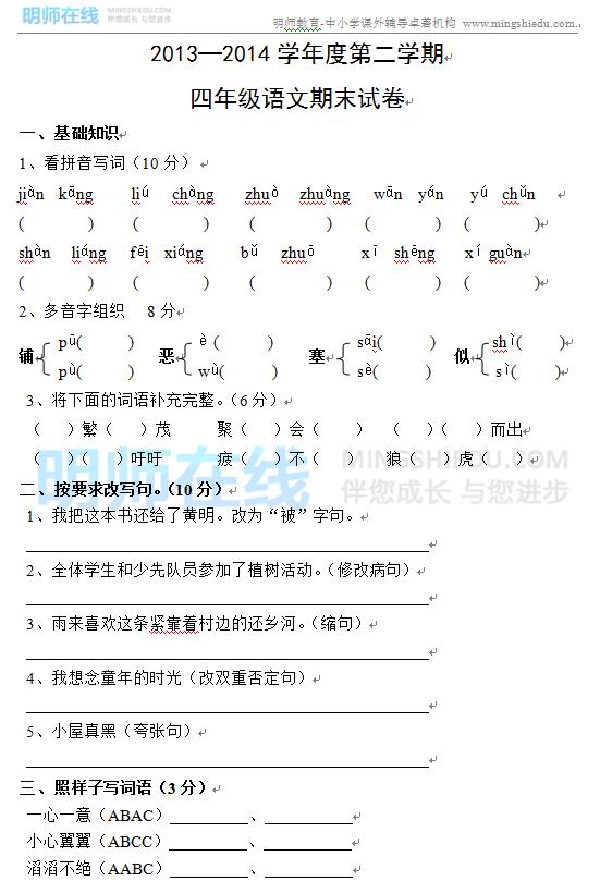古琴秋风词曲谱龚一